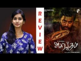 Watch Asuravadham Movie Review & Rating by Filmi Street is here .. Asuravadham is starring Sasi Kumar, nandita Swetha in the lead roles. Asuravadham is direc...