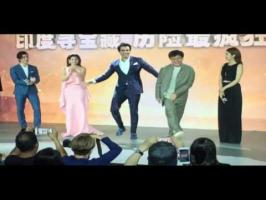 The action-comedy superstar was making a promotional appearance for his upcoming film Kung Fu Yoga, along with his Indian co-star Sonu Sood.Sood then convinc...