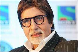 As megastar Amitabh Bachchan turns 70 tomorrow, fans across the world will be able to get closer to him with the aid of a new mobile phone application built as a tribute to the cinema legend.