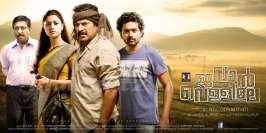 Malayalam movies Malayalam trailers ringtones songs Malayalam film gallery wallpapers previews reviews