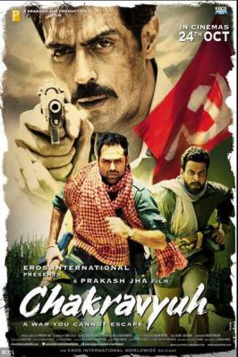 Chakravyuh (2012) - Check out the latest movie critic review of the movie chakravyuh on Bollywood Hungama, India\'s premier bollywood portal.