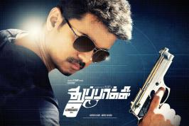 Movie Review of newly released tamil film Thuppakki starring Vijay. Directed by A R Murugadoss