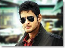 Handsome Mahesh Babu latest photo gallery