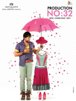 Production No 32 Is A Upcoming Telugu Movie.