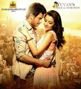 Vishal\'s upcoming movie Samar trailer has been released today and Audio will be launch on 4th December with a Grand event.Samar Trailer Released