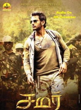 Vishal\'s upcoming action film Samar movie audio will be launched on 4 December with a grand event. Samar Audio Track List,Samar Movie Audio Track List