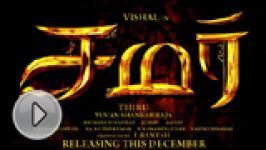 Samar-Official Trailer -  Galleryrub.com