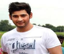 Mahesh Babu sukumar movie title, Mahesh Babu sukumar Action Movie, Mahesh Babu sukumar movie Firstlook, Mahesh Babu latest movies, Mahesh Babu upcoming movies, Mahesh Babu new movie title, Mahesh Babu latest movies updates.