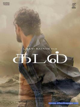 Maniratnam recently unveiled Gautham Karthik first look poster and first promo Nenjukulla song was released AR Rahman\'s Next Wave of Kadal on Dec 10Through MTV Music Channel.Kadhal Audio Launch On 17 Dec