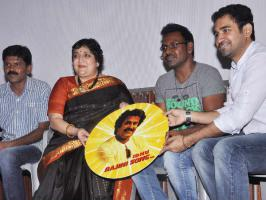 A special birthday song on Rajinikanth made by Raghava Lawrence and Vijay Anthony was released by Latha Rajinikanth.