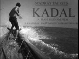 Maniratnam\'s much awaited movie Kadal audio will be release on 17th December. Kadal Movie Teasers Are Out.