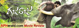 \'Gajaraju Movie Review, Rating   Gajaraju Review  Gajaraju Rating   Vikram Prabhu Gajaraju Telugu Movie Cast & Crew, Music, Performances\' /