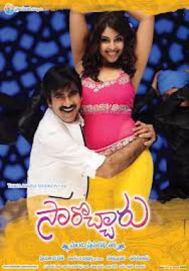 \'Sarocharu Movie Review, Rating   Sarocharu Review   Sarocharu Rating   Ravi Teja\'s Sarocharu Telugu Movie Cast and Crew, Music, Performances\' /
