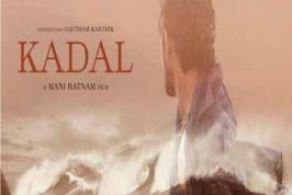 Maniratnam\'s forthcoming bilingual movie Kadal post production work is progress.This is the one of the much awaited Maniratnam.Maniratnam\'s Kadal Releasing On 1st Feb.