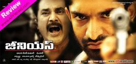 \'Genius Telugu Movie Review, Rating   Genius Movie Review   Genius Movie Rating   Omkar Genius Telugu Movie Cast and Crew, Music, Performances\' /