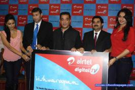 Tamil Movie Vishwaroopam DTH Launch Photos, Vishwaroopam, Vishwaroopam Airtel DTH Launch
