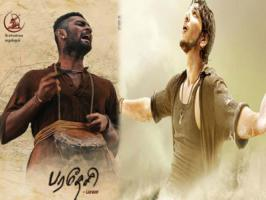 Paradesi, Kadal Are The Upcoming Movies Released On The Same Date.