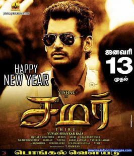 Vishal\'s forthcoming action movie \'Samar\' all set to gearing up ready for Pongal race.Samar Release Confirmed For 13 Jan.