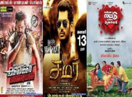 Kollywood industry entertaining 5 movies for this Pongal. Karthi-Anushka starrer upcoming action entertainer \'Alex Pandian\' screens on 11th January.