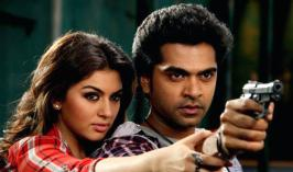 Simbu's forthcoming movie 'Vaalu' shooting going on full swing. Few days back Simbu said movie single track will be release soon.\'Vaalu\' Single Track On Simbu\'s Birthday.