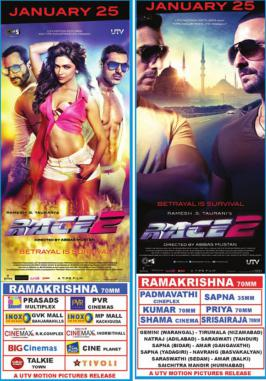 Race 2 Movie Hyderabad Theatres List,Race 2 Movie Theatres List,Race 2 Movie Releasedates & show timings.For more bollywood news and for latest bollywood news,upcoming bollywood news,bollywood movie news visit movies.infoonlinepages.com