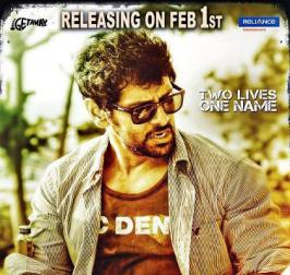 Vikram\'s forthcoming bilingual movie \'David\' gearing up ready for hit the screens, currently under post production work is one brisk pace.\'David\' Release Confirmed On 1st Feb.