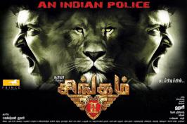 watch SINGAM 2 official trailer hd SINGAM II first look official teaser hd SINGAM 2 official first look teaser hd download online Surya SINGAM 2 official first look posters SINGAM 2 tamil movie gallery SINGAM 2 stills images