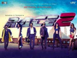 Saif Ali Khan, John Abraham, Anil Kapoor movie Race 2 had superb collection at overseas Box Office in 4 days first weekend. Race 2 international business.