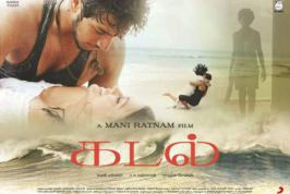 Mani Ratnam's magnum opus 'Kadal' grand way to release world wide on 1st February. Movie simultaneously release in Telugu as 'Kadali'.Kadal USA Schedules.