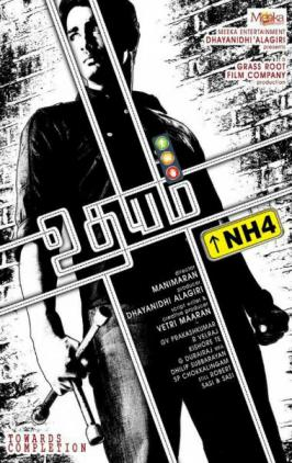 Udhayam NH4 is an upcoming movie directed by Manikandan. Siddharth,Ashrita Shetty,Kishore plays the lead role in the movie.