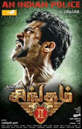 Singam II is an upcoming Tamil action-masala film directed by Hari, starring Suriya in the title role with Anushka Shetty, Hansika Motwani, Vivek and Santhanam playing supporting roles. The film is a sequel to Singam (2010) and will be produced by K. E. Gnanavel Raja of Studio Green.