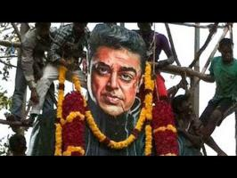 Chennais big welcome for kamal haasans vishwaroopam 1