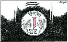 Rupee closes at a month's low