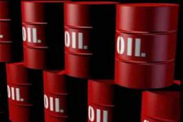 Oil prices were down in Asian trade on Thursday, with sentiment subdued by concerns a prolonged budget stalemate in the United States could hamper recovery...