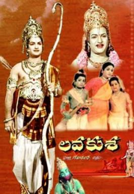 NTR's magnum opus evergreen movie Lava Kusa is a one of the greatest movies of all time mythological movie. Latest news is The movie is completing 50 years.
