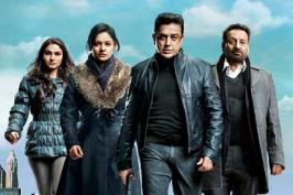 Kamal Hasaan's Vishwaroopam was released after several critically viewed controversies.The movie was a huge blockbuster collecting 250 crores worldwide.