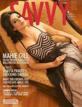 Mahie Gill Hot On Savvy Magazine April 2013 Coverpage