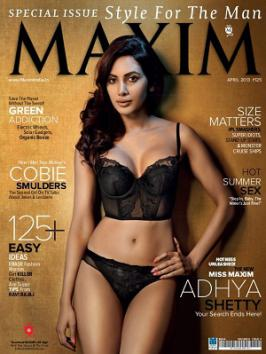 KS Miss Maxim Contest 2012 winner Adhya Shetty on the Cover of Maxim Magazine April 2013 Issue