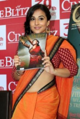Vidya Balan Latest Hot Stills At Cineblitz Magazine April 2013 Issue Launch