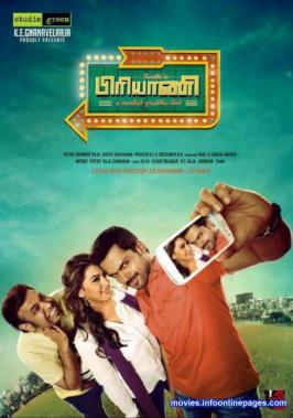Karthi's upcoming comedy entertainer \'Biriyani' shooting going on full swing.Now shooting ischedule is planned in Hyderabad