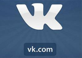 Moscow: Vkontakte, Russia\'s biggest social networking website, was put on a state registry of blacklisted websites by mistake Friday, an official said.
