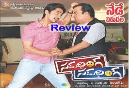 Something Something Review,Something Something Rating, Something Something Telugu Movie Review,Something Something Movie hit or flap, Something Something Movie live updates, Something Something Telugu Movie Rating