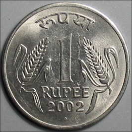 The rupee fell by 33 paise to Rs 57.84 per dollar in early trade on the Interbank Foreign Exchange market on Monday, weighed down by dollar's gains against other currency.
