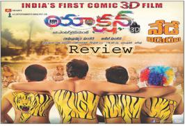 Action 3D Review , Action 3D Rating , Action 3D Movie Review , Action 3D Telugu Movie Review , Allari Naresh Action 3D Review , Action 3D