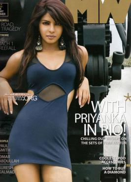 Priyanka Chopra Magazine Photo Shoot Photos, Priyanka Chopra Latest Photos, Priyanka Chopra Latest stills, Priyanka Chopra Latest pics, Priyanka Chopra pics, Priyanka Chopra images, Priyanka Chopra gallery, Priyanka Chopra
