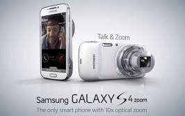 Samsung Galaxy S4 Zoom Review, Samsung Galaxy S4 Zoom Camera, Samsung Galaxy S4 Zoom Price, Samsung Galaxy S4 Zoom Specifications, Samsung Galaxy S4 Zoom Price in USA, Samsung Galaxy S4 Zoom Price in UK, Samsung Galaxy S4 Zoom 3 Price in Australia, Samsung Galaxy S4 Zoom 3 Price in India