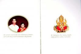 Balakrishna Daughter Wedding Invitation Photos , Balakrishna Daughter Marriage Invitation Photos, Balakrishna Daughter Wedding Invitation card, Balakrishna Daughter Wedding Invitation
