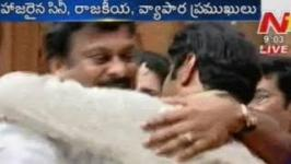 Nandamuri Balakrishna Daughter Marriage video, Balakrishna Daughter Marriage, Balakrishna Daughter Marriage, Balakrishna Daughter wedding live, Balakrishna Daughter Marriage