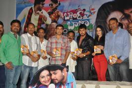 Telugu Actor Tanish, Actress Rupal starring Band Baaja Telugu Movie audio launch event was held in Hyderabad. Stars like Actor Tanish, Rupal and others graced the event.