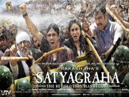 Prakash Jha movie Satyagraha starring Amitabh Bachchan, Ajay Devgn, Kareena Kapoor is a political thriller. Read Satyagraha Review.